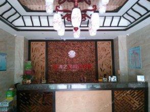Jinxiu Zhixing Business Hotel