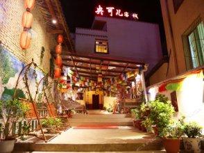 Jiuzhaigou Yangke'er Tibet-style Inn