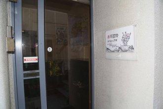 Akatsuka Go Go House Hostel