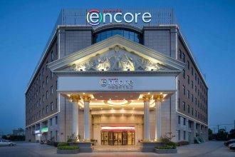 Ramada Encore by Wyndham Shanghai South