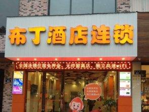 Pod Inn Jinhua Binhong Branch