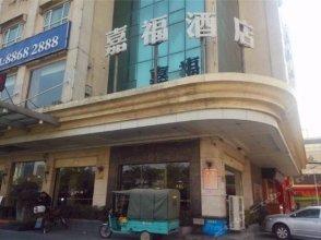 Jiafu Hotel