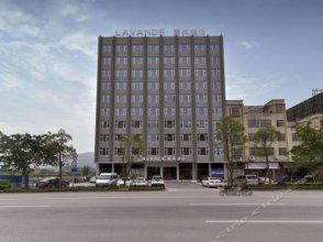Lavande Hotel (Fogang)