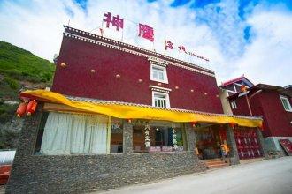 Jiuzhaigou Shen Ying Inn