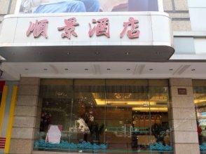 Shunjing Hotel