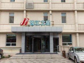 Jinjiang Inn Beijing Xisi