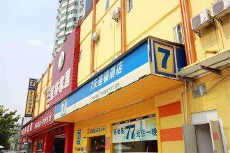 7Days Inn Jiangmen Gaoxin District Staff Service Centre