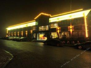 Simianshan Hotel