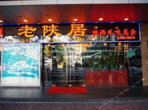 Guangzhou He Yuan Building