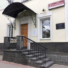 Хостел Pushkin Street