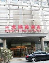 Beijing Zhong Yi Peng Ao Hotel