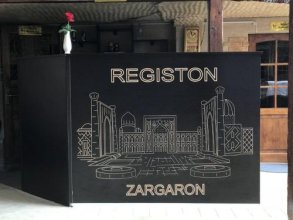 Гостевой Дом Registon Zargaron