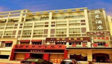 Guangzhou Lidong Hotel