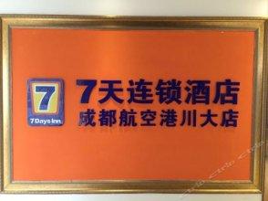 7Days Inn Chengdu Airport Sichuan University