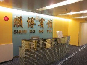 Shunbo Hotel (Shenzhen Dongmen)