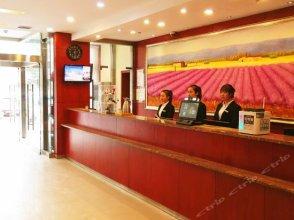 Xinxima Chain Hotel (Xi'an Terracotta Army)