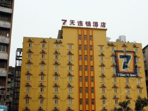 7 Days Inn (Guangzhou Huanghuagang Metro Station)