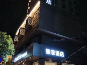 Motel 168 Qingdao North Zhen Jiang Road Inn