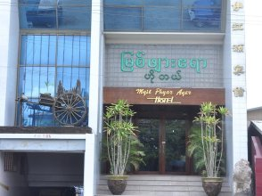 Myit Phyar Ayer Hotel