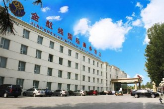Jinhangxian International Business