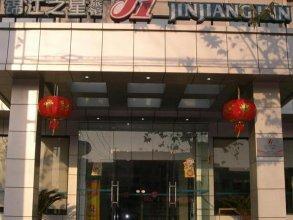 Jinjiang Inn Pinshang Xian South 2nd Ring High Technology Branch