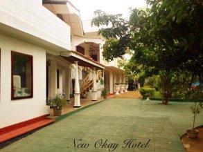 New Okay Hotel