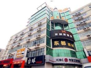 Pod Inn Xinxiang Jianshe Road Heshida