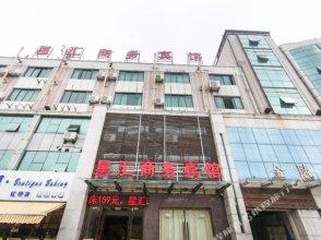 Xinghui Business Hostel