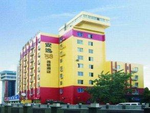 An-E Dongmapeng Branch