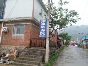 Jinquan Farm House