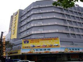 Shanshui Hotel Shenzhen Luohu Branch