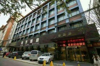 Nanfang Hotel Daqing Road - Xi'an