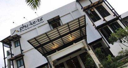 Phuketa Hotel
