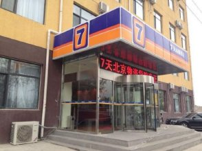 7 Days Inn (Beijing Wuzi University Metro Station Jinyu Road)