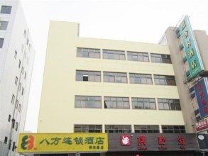 8 Inns Dongguan Nancheng Yinfeng Road Branch
