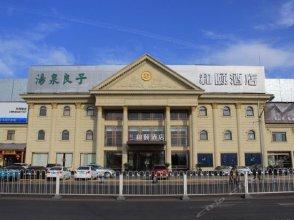Yitel (Beijing Summer Palace)