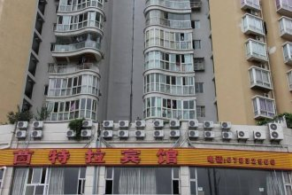 Yintela Hotel - Chongqing