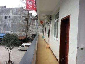 Yunjiang Inn