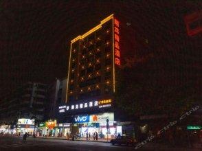 Guangzhou Xianglong Business Hotel