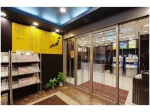 APA Hotel Chiba-Ekimae (All rooms non-smoking)