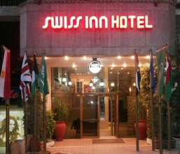 Swiss Inn Hotel Cairo