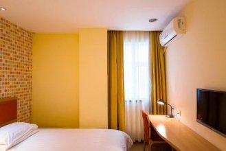 Home Inn (Xi'an Keji 6th Road Shuijingdao Wanda Plaza)