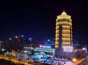 Yulin Peoples Grand Hotels & Resorts