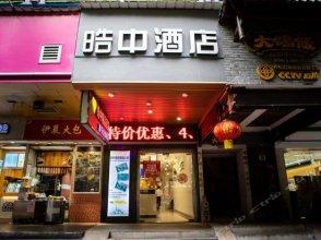 Haozhong Hotel