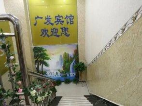 Guangfa Impression Boutique Hotel