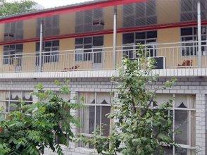 Huifeng Farmhouse