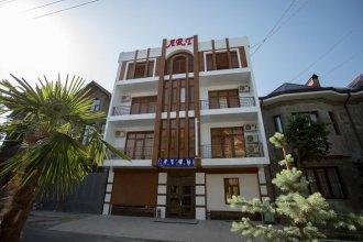Art Rakat Hotel
