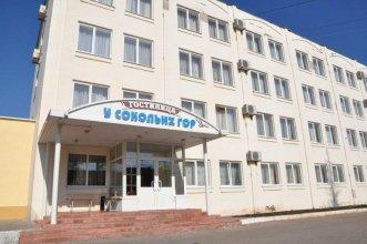 U Sokolyikh Gor, Gostinichnyy Kompleks