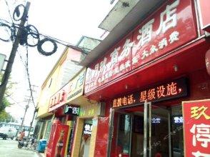 Jiuyuejiu Business Hotel