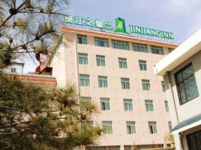 Jinjiang Inn Select Yulin Shangjun Road